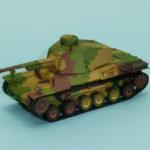 三式中戦車チヌ