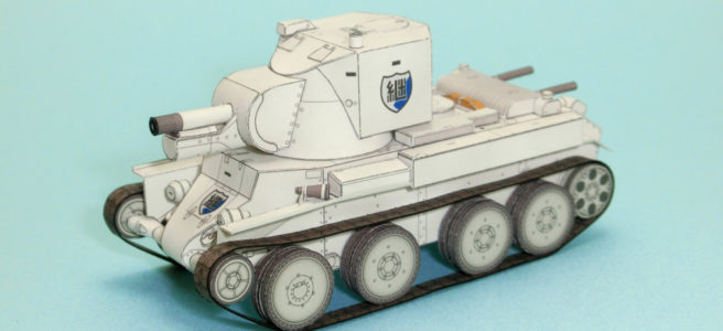 Papercraft imprimible y armable del tanque BT-42. Manualidades a Raudales.